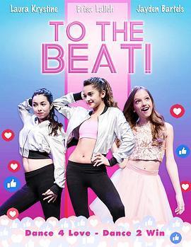 舞动节拍 To The Beat!