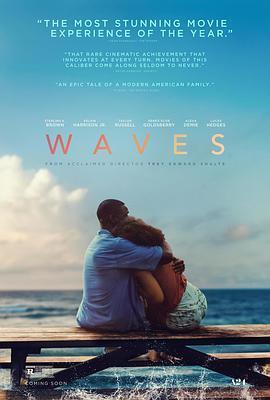 浪潮 Waves
