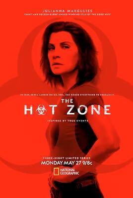 血疫 The Hot Zone