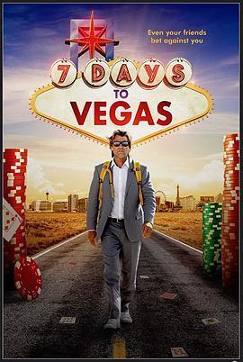 去拉斯维加斯的七天 7 Days to Vegas
