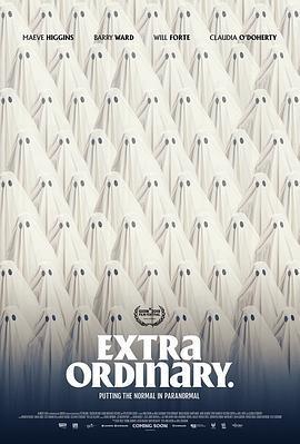 通灵车教 Extra Ordinary