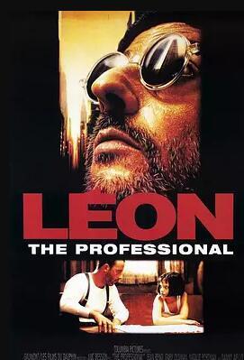 这个杀手不太冷 Léon