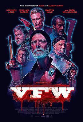 爆裂老兵 V.F.W.
