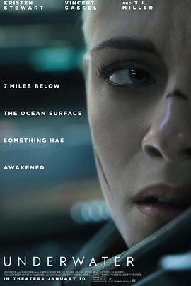 深海异兽 Underwater