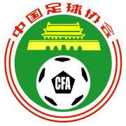 中国足协新闻办