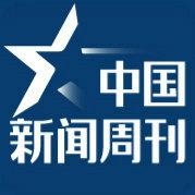 中国新闻周刊的微博头像