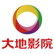 大地影院--上海梅陇