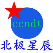 北京北极星辰科技有限公司