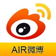 AIR微博客户端
