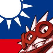 台灣之胱泌尿科診所-老培