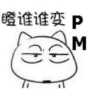 iamsujie