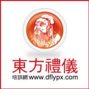 东方礼仪培训网