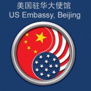 美国驻华大使馆的微博头像