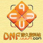 游久网DNF资料站