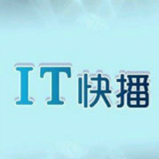 全球IT业界