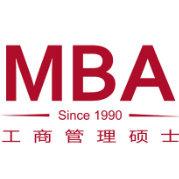 人大商学院MBA