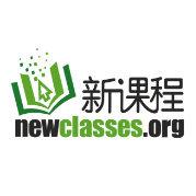 昂立新课程教育在线