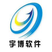 宇博ERDS平台型管理软件