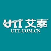 UTT艾泰官方微博