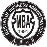 天津大学MBA中心