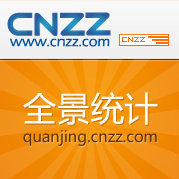 CNZZ全景统计