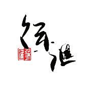 上海徐汇发布