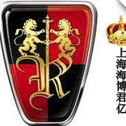 上海海博君亿汽车销售有限公司