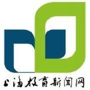 上海教育新闻网