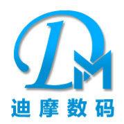 上海迪摩数码科技有限公司