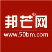 上海邦芒人力资源有限公司
