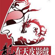 中国杭州龙在天皮影