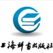 上海辞书出版社市场部
