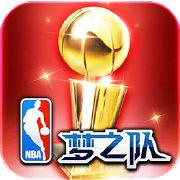 NBA梦之队官博