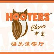 美国猫头鹰餐厅-中国