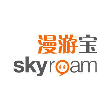 skyroamgmate_漫游宝skyroam