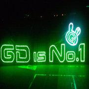 G-ONE权志龙中国个站