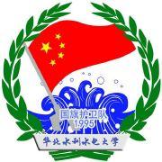 华水国旗护卫队
