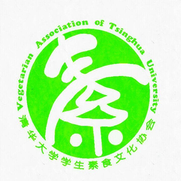 清华幼儿园标志图片