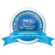 IEC_国际学院