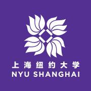 上海纽约大学招生办