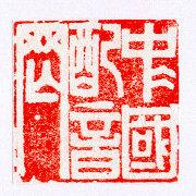 中国配音网微博
