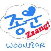 金钟云吧_WoonBar