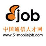 djob--中国通信人才网
