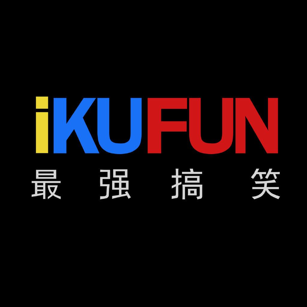 iKUFUN搞笑视频