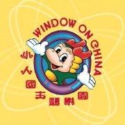 台灣小人國主題樂園
