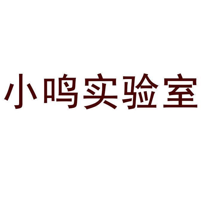 logo logo 标志 设计 矢量 矢量图 素材 图标 686_686