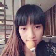 Chow_BuBu