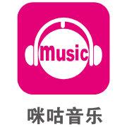 咪咕音乐_安徽站