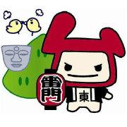 台東君from日本