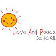 爱与和平汉化组的微博_微博